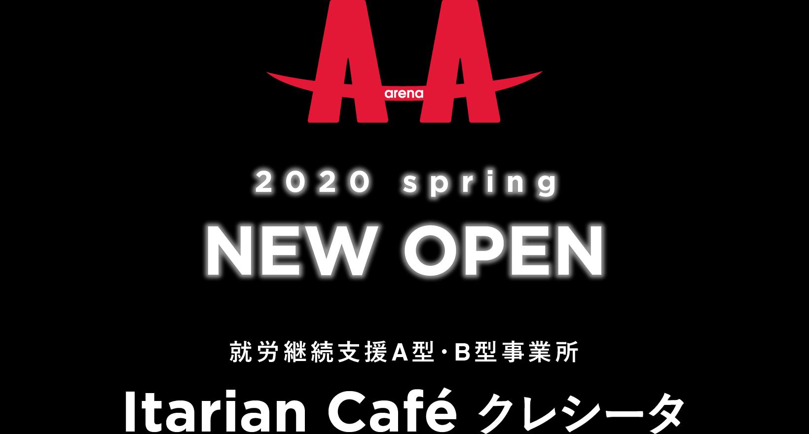 Itarian Café クレシータ|ニューバランスアリーナ|new balance arena