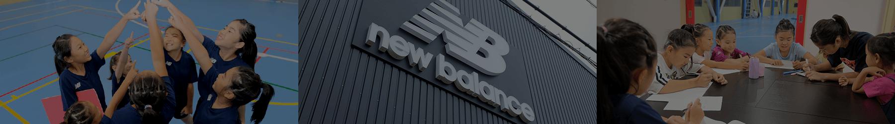 ニューバランスアリーナ|new balance arena